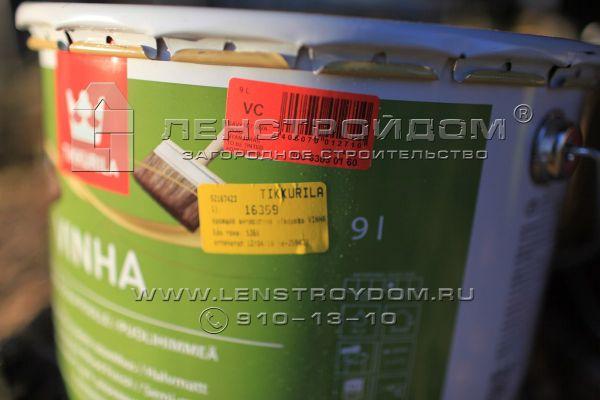pemopt600xs0F7C18D2-F905-6E43-7E27-871B5D7DF64C.jpg